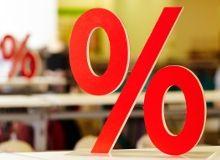 Райффайзенбанк в очередной раз снижает ставки по ипотечным кредитам
