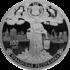 Монета 100-летие образования Чувашской автономной области