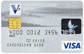 Кредитная карта Платина-Привилегия